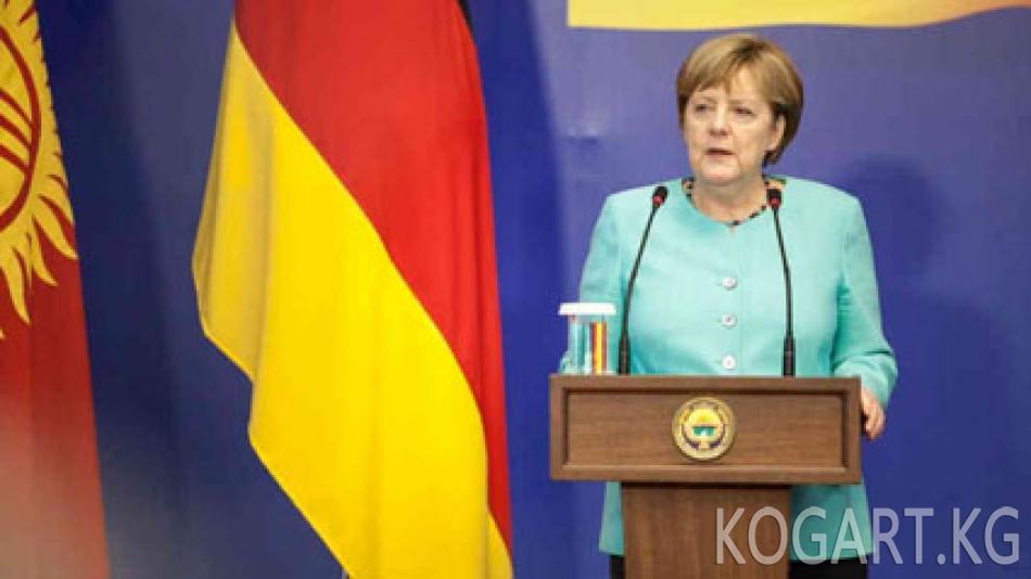 Меркель Германияда кыргыз студенттеринин санын көбөйтүп, туризмди...