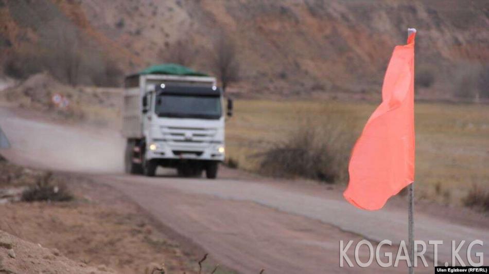 Кыргызстандын Кытай менен каттамдарынын баары токтоду