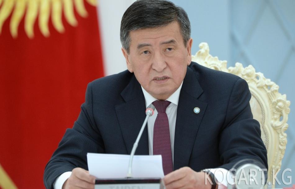 Президент Сооронбай Жээнбеков коронавируска байланыштуу абалды...