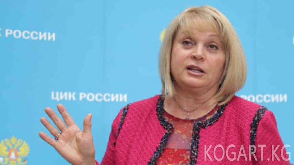 Орусияда парламенттик шайлоого катышуу үчүн 22 партия БШКга тизме...