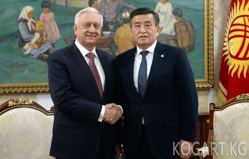 Президент Сооронбай Жээнбеков Евразия экономикалык комиссиянын...