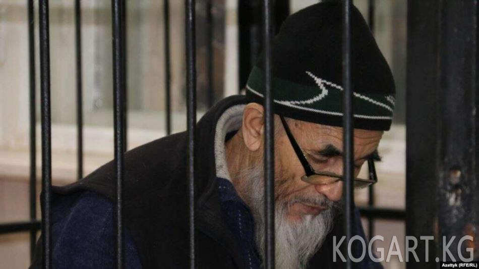 Азимжан Аскаровдун иши Жогорку сотто каралат
