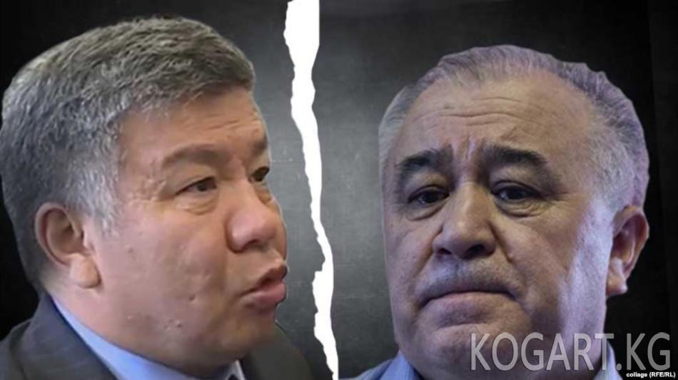 Текебаев: Шыкмаматовдун «Ата Мекен» партиясынан чыгып кеткенин...