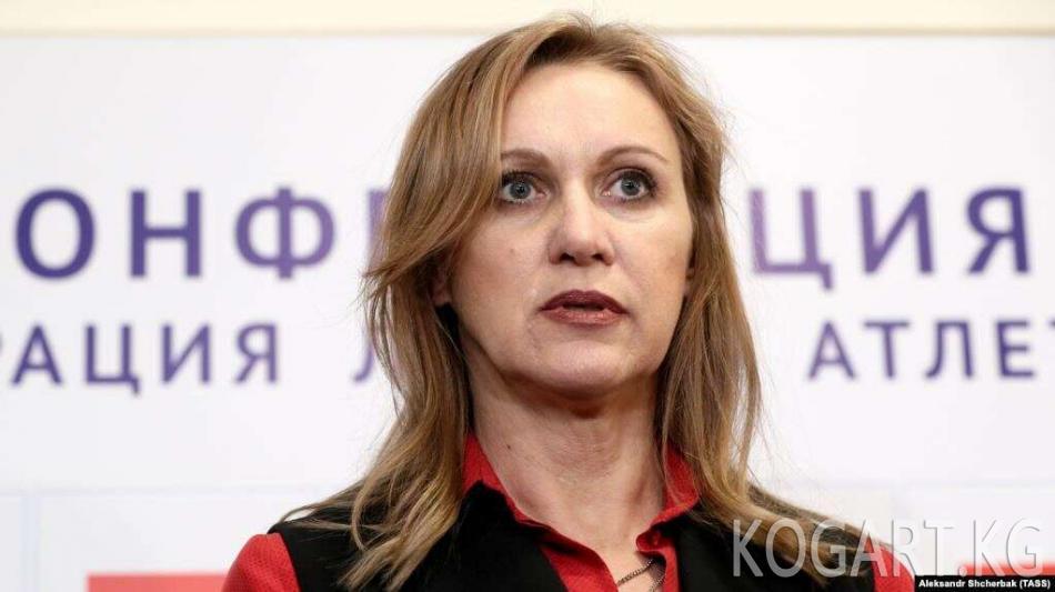 Жалпы орусиялык жеңил атлетика федерациясынын жетекчилиги кызматтан...