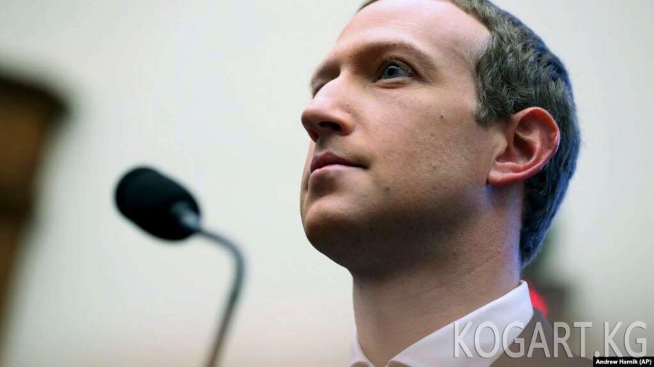 """Цукерберг: """"Фейсбук"""" күнүгө миллион фейк аккаунтту өчүрүүдө"""