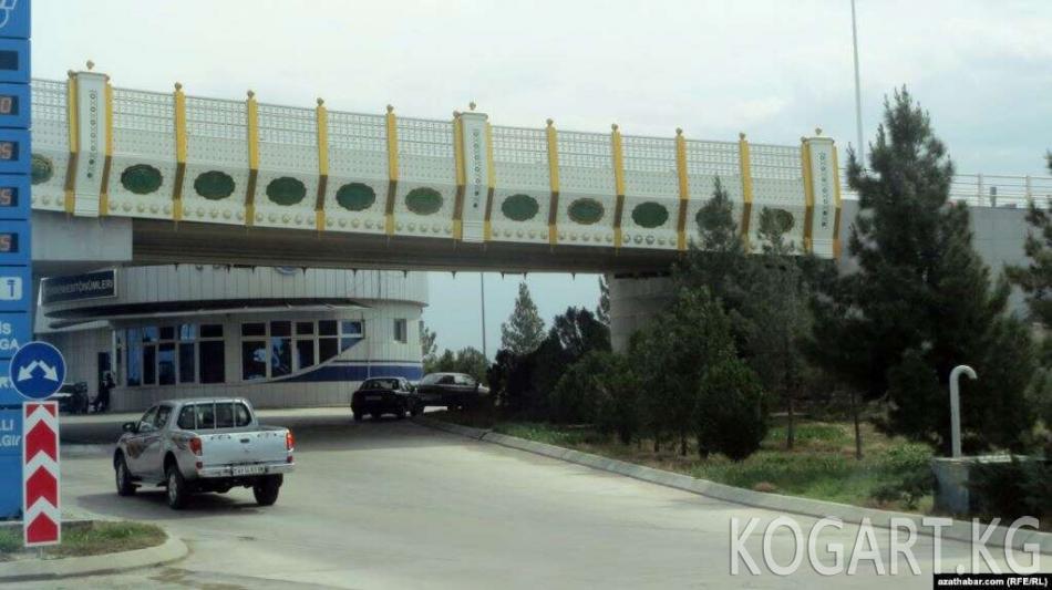 Түркмөн президентинин кичи мекени мыкты район сынагында $1 миллион...