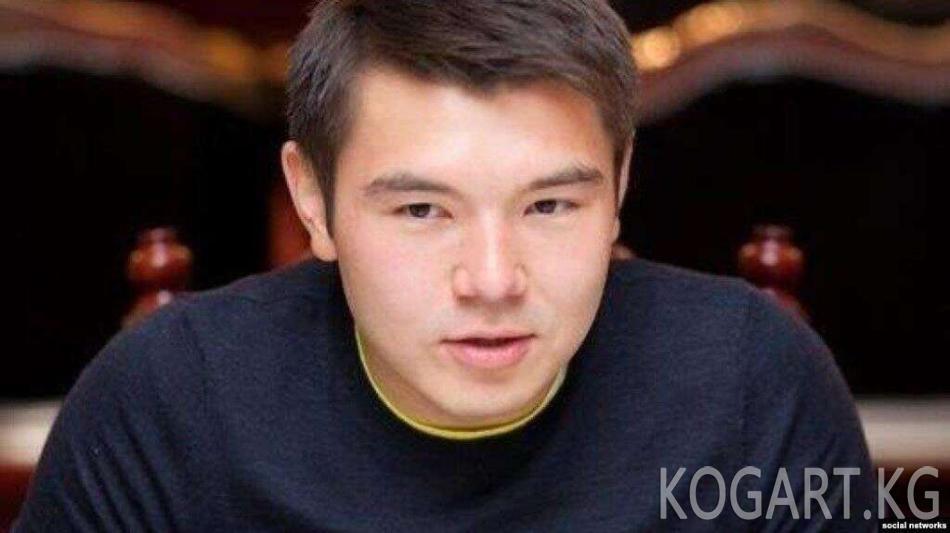 Казак бийлиги Назарбаевдин небересинин билдирүүсү боюнча комментарий берди