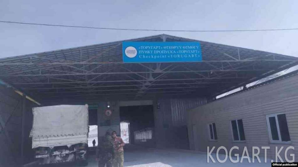 Кыргызстан Кытайга гуманитардык жардам жөнөттү