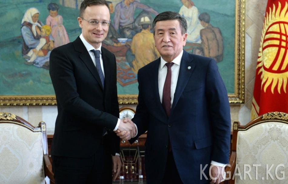 Президент Сооронбай Жээнбеков Венгриянын тышкы иштер жана соода министри Петер...