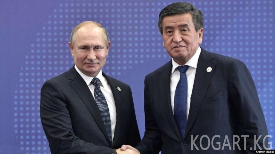 Президент Жээнбеков: Кыргызстан орус тилинин макамын өзгөртпөйт,...