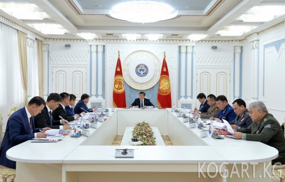 Президент Сооронбай Жээнбеков өлкөнүн экономикалык коопсуздук маселелери боюнча чакан курамда Коопсуздук кеңешинин жыйынын өткөрдү