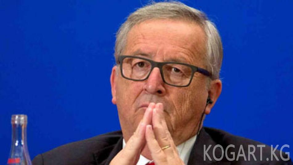 Евробиримдиктин лидерлери жаңы британ премьерин уюмдан чыгууну...