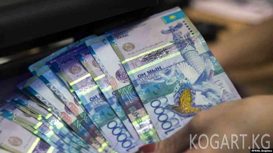 Казакстан өкмөтү чет өлкө валюталарын сатууга чектөө киргизди