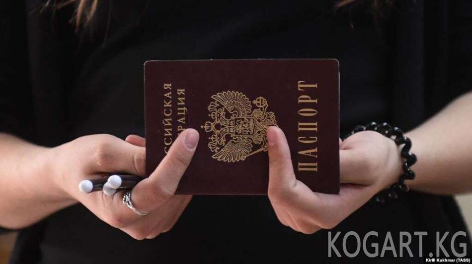 Орусия миграция саясатын жөнөкөйлөштүрөт