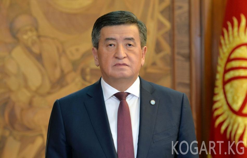 Президент Сооронбай Жээнбеков: Баарыңыздарды тартипти катуу сактоого...
