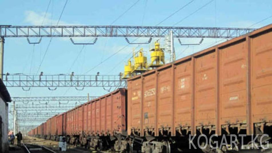 Орусия Украинадан Кыргызстанга жана Казакстанга бараткан 130 вагонду...