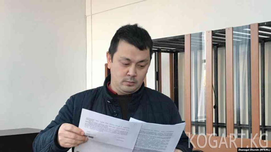 Казакстанда өзгөчө абал режимин бузууга айыпталган үч активист...