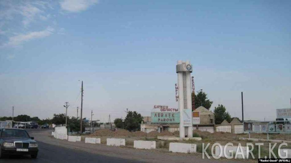 Тажикстан Кыргызстан менен чек арасындагы бардык өткөрмө бекеттерди...