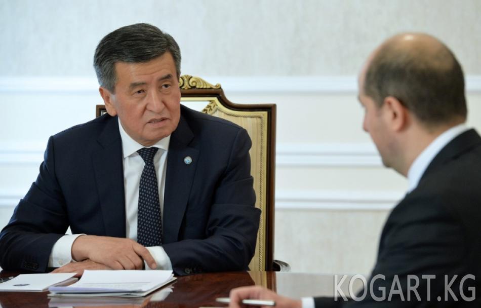 Президент Сооронбай Жээнбеков ЭВФтин Кыргызстандагы Туруктуу өкүлү...