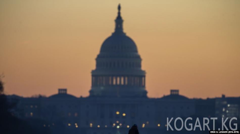 АКШ Сенаты коронавируска каршы күрөшүүгө эки триллион доллар бөлүү...