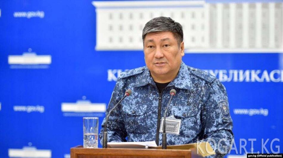 Бишкек: Өткөрмөнүн электрондук түрү бериле баштайт