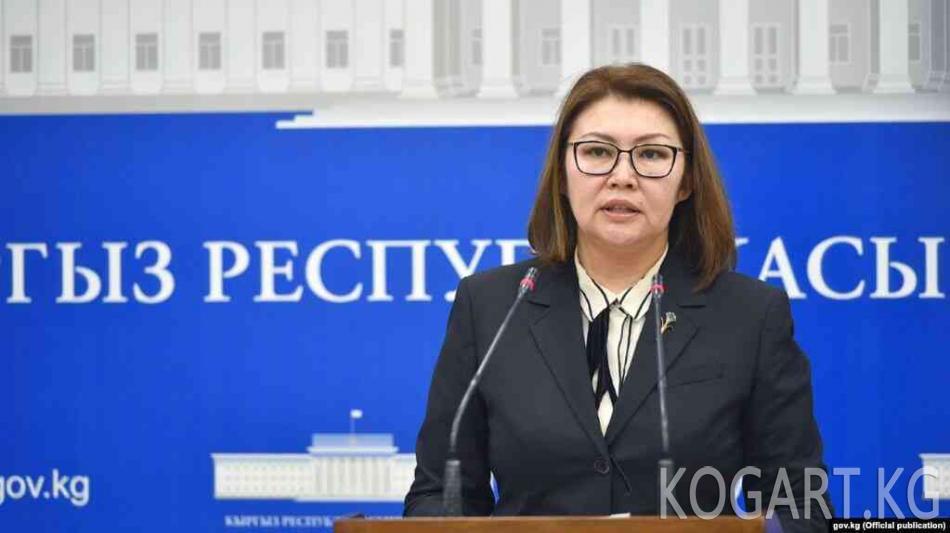 Вице-премьер Өмүрбекова менен министр Чолпонбаев иштен алынды