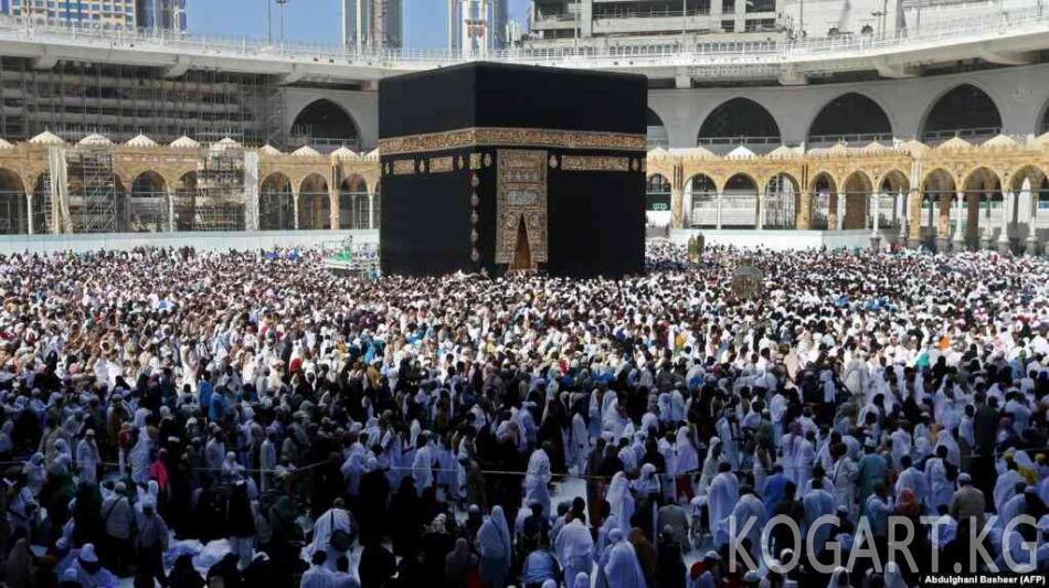 Сауд Арабиясы мусулмандарды ажылык сапарды пландабай турууга чакырды