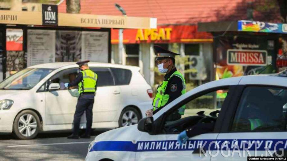 ИИМ: Сойку ташыган милиционер тууралуу маалымат жалган