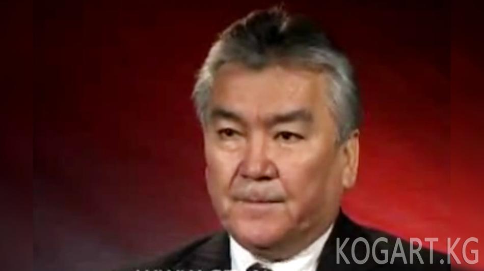 Абдикаримов Сабиржан Токтосунович Кыргыз Республикасынын ...
