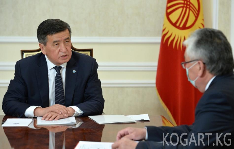 Президент Сооронбай Жээнбеков саламаттыкты сактоо министри Сабиржан...