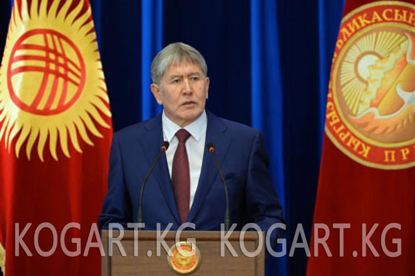 Президент Алмазбек Атамбаев Кыргыз Республикасынын Конституция күнү...