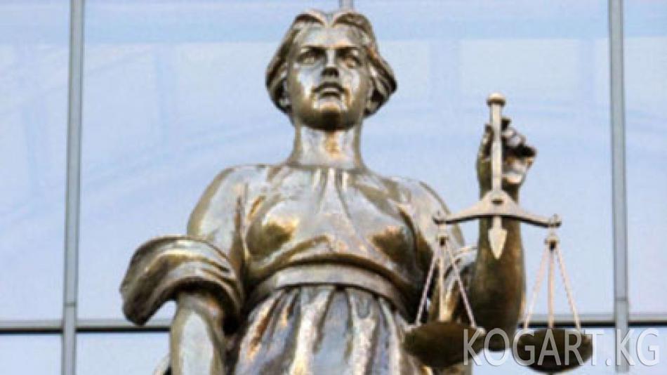 Тажикстанда 19-июлда орус офицери Иван Щербаковдун үстүнөн сот...