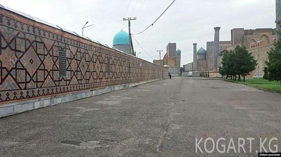 Самаркандда Ислам Каримовдун коопсуздугу үчүн тургузулган дубал...