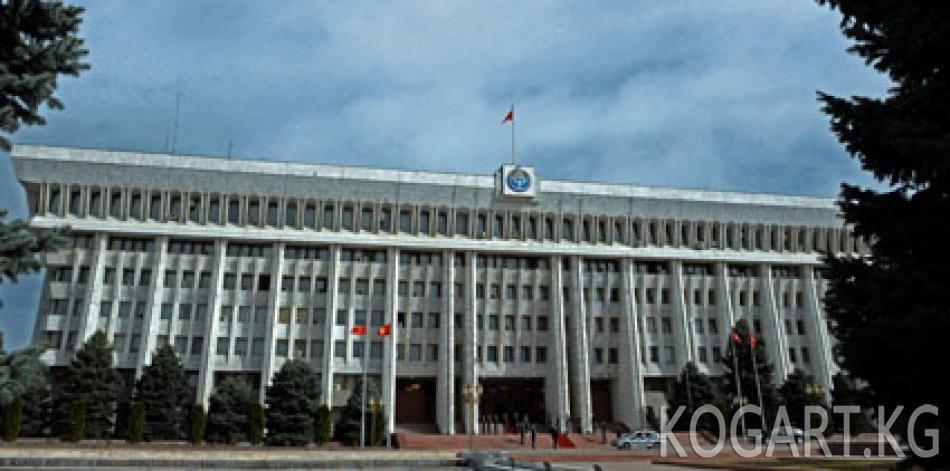 Президент А.Атамбаев КР укук коргоо органдарынын системасын...