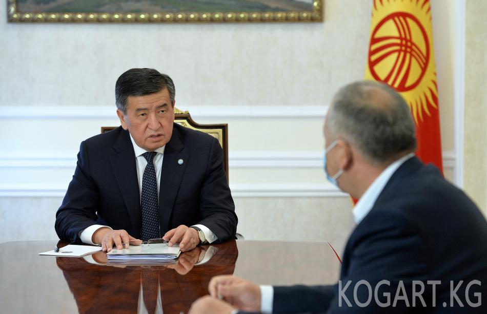 Президент Сооронбай Жээнбеков КР биринчи вице-премьер-министри Кубатбек Бороновду кабыл алды