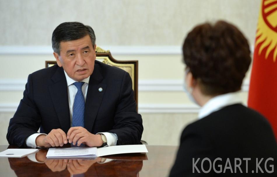 Президент Сооронбай Жээнбеков Милдеттүү медициналык камсыздандыруу...