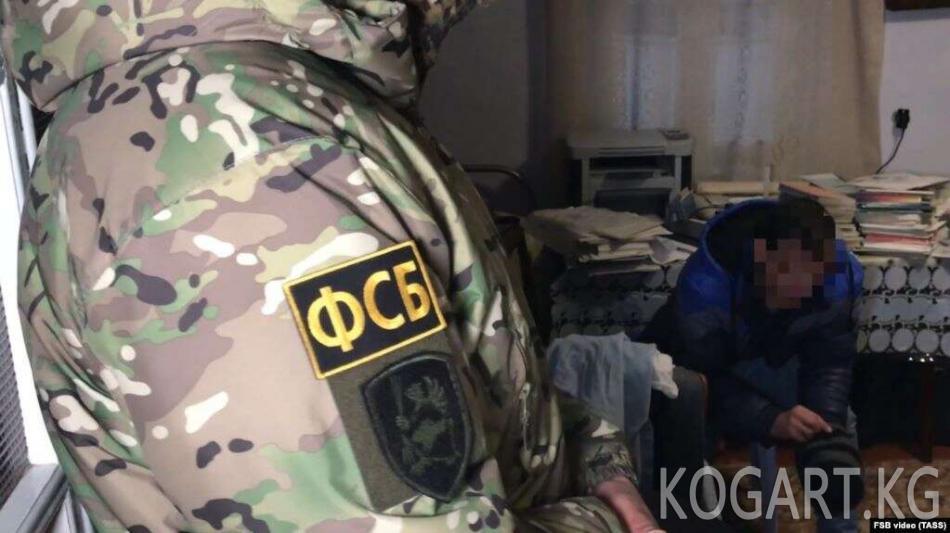 Екатеринбургда теракт даярдоого шектелген үч адам өлтүрүлдү