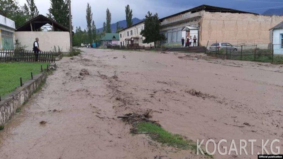 Аксынын Жаңы-Жол айыл аймагында сел жүрдү