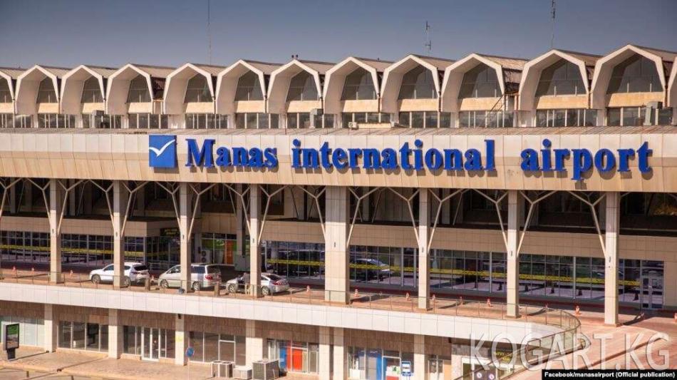 Өкмөт аэропортторду жеке башкарууга өткөрүү тууралуу долбоор...