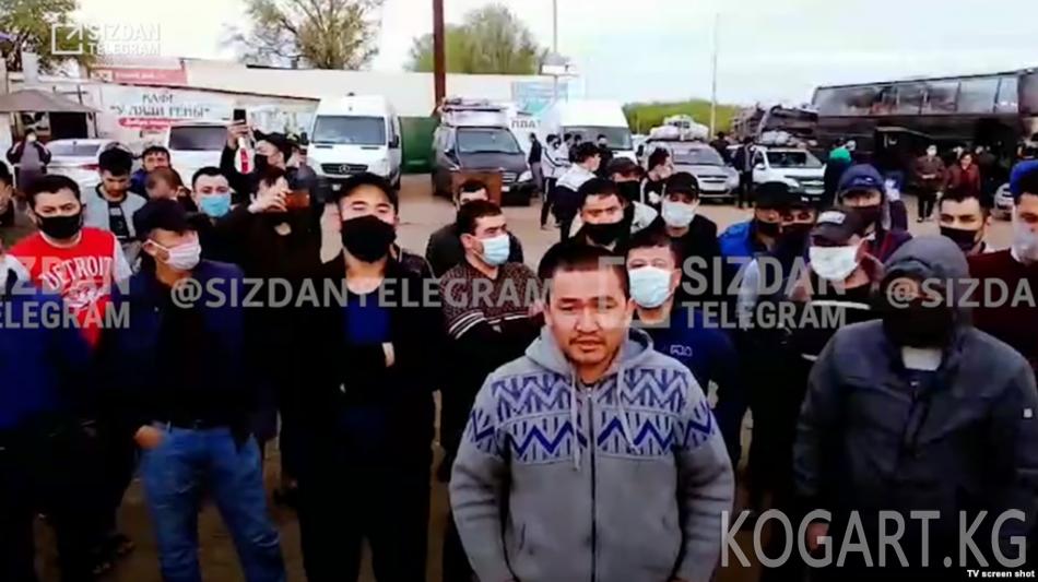 Орус-казак чек арасында турган өзбекстандыктардын өтүп кетүүсүнө...
