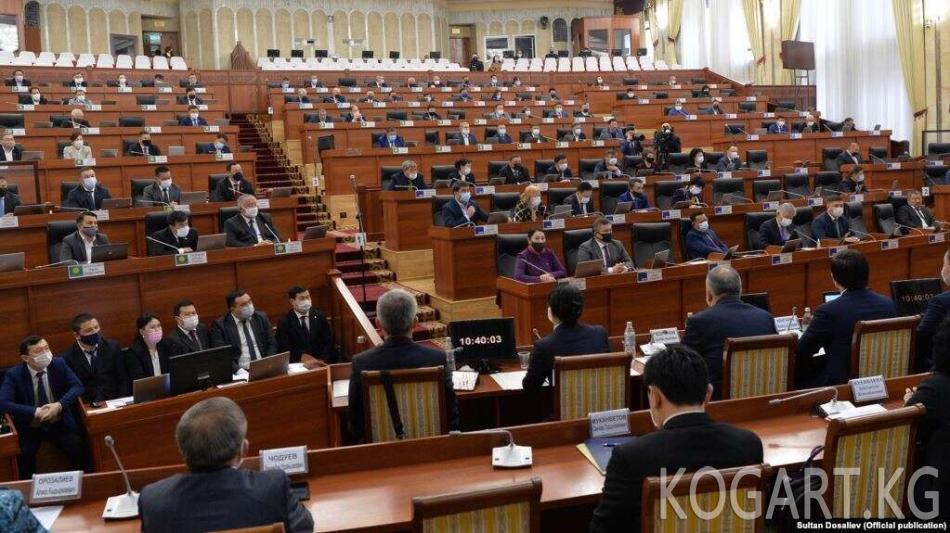 Парламент комитети беш пайыздык чекти колдогон жок