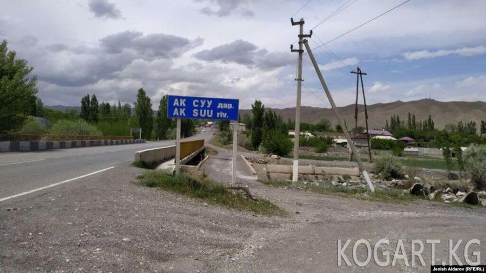 Тажикстан: Чек арадагы атышууда тажик чек арачысы жарадар болду