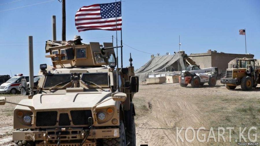 Ак үй: Сирияда АКШнын 200дөй аскери калат