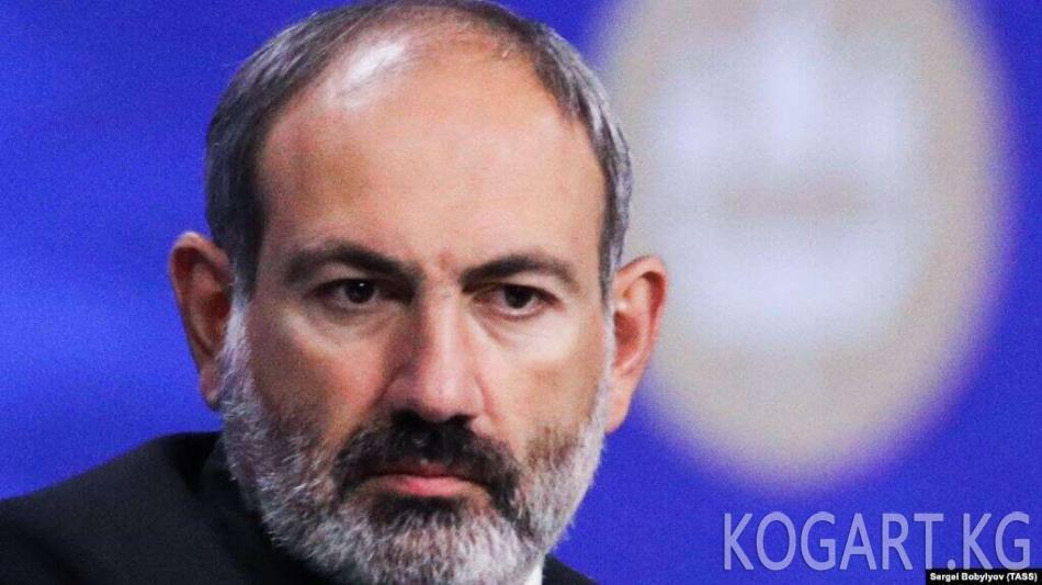 Армения премьер-министри коронавирус инфекциясын жуктуруп алды