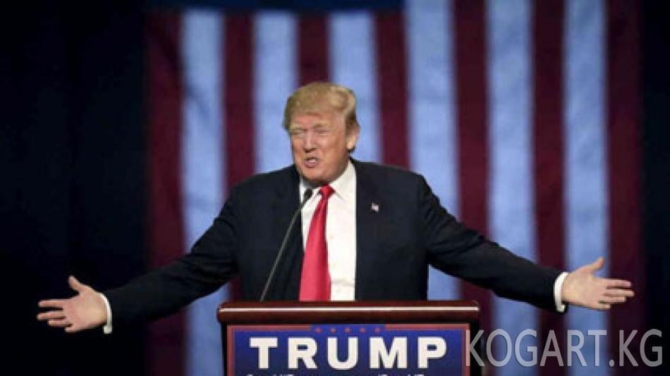 Трамп президенттике расмий түрдө талапкер болду