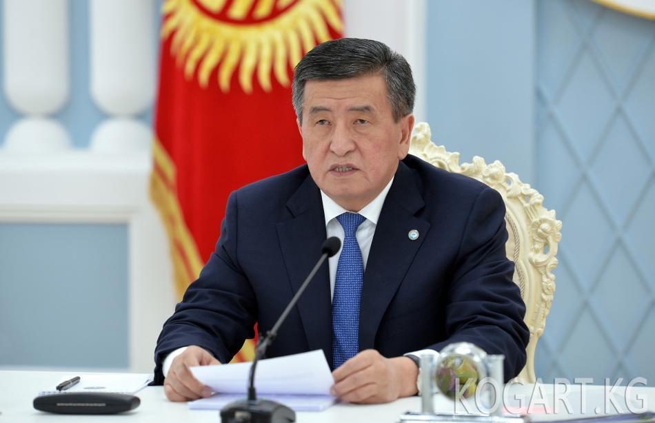 Президент Сооронбай Жээнбеков аймактар менен санарип диалог...