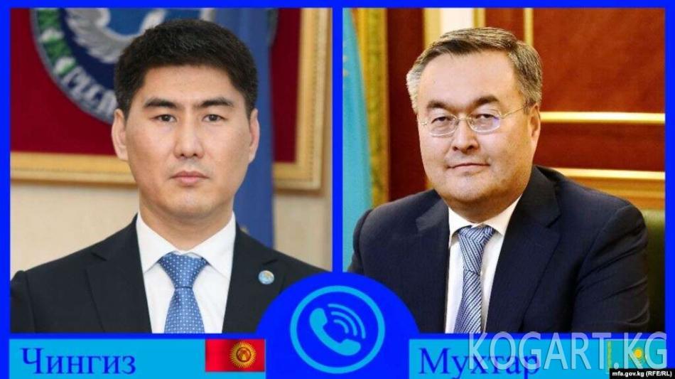 Кыргызстан менен Казакстандын ТИМ башчылары чек арадагы абалды...