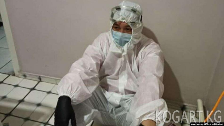 Кыргызстанда COVID-19 жуккан дарыгерлердин саны 438ге жетти