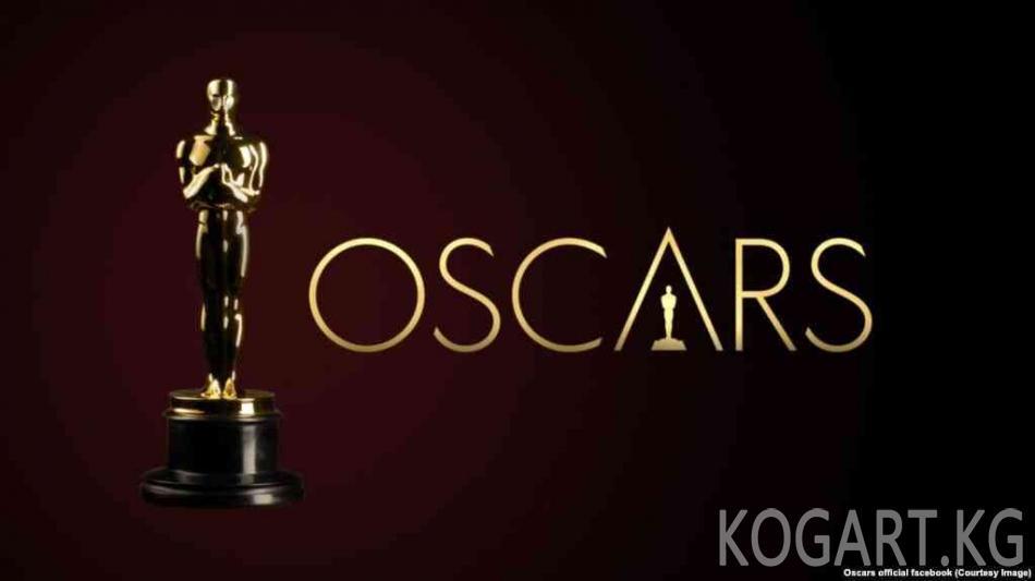 Коронавирустан улам «Оскар» сыйлыгын тапшыруу аземи эки айга жылдырылды