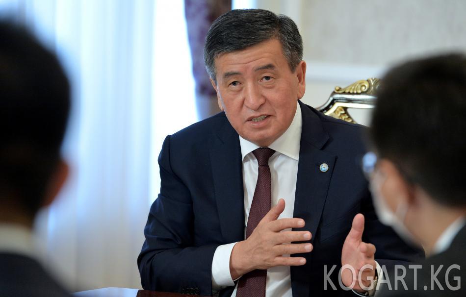 Президент Сооронбай Жээнбеков өлкөнү санариптештирүү боюнча мындан...